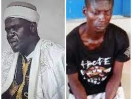 Man Kills Chief Imam For Sleeping With Wife In Niger State